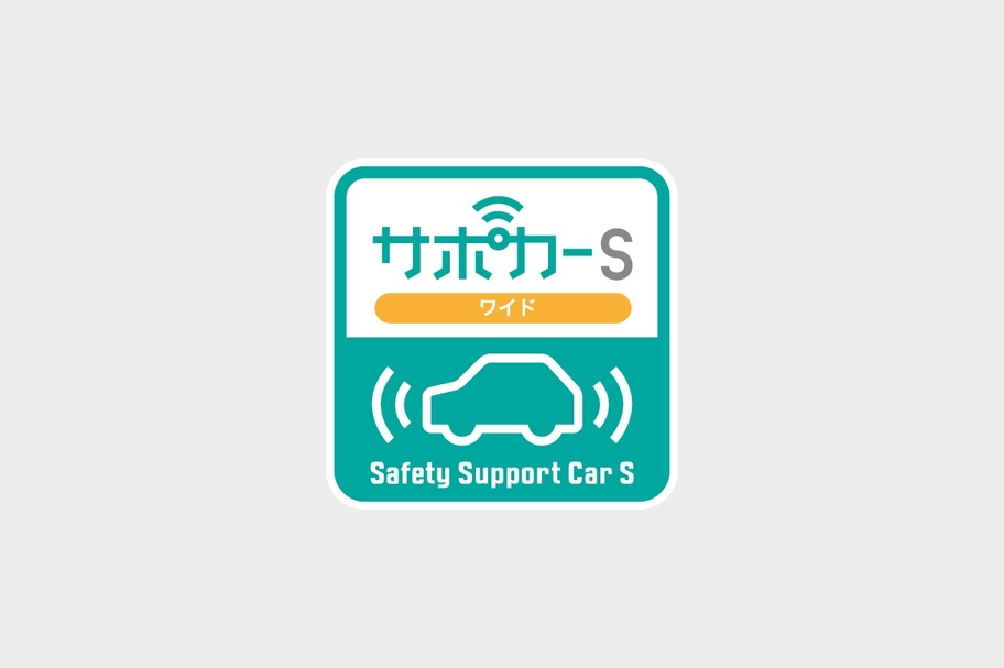 roomy_safety_icon01